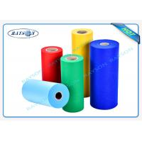 Quality Soft Feeling PP Spunbond Non Woven Fabric 100% Virgin For Face Mask And Surgical Gown wholesale