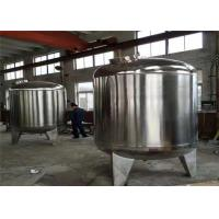 Quality 220V Agitator Mixing Tank , High Efficiency Stainless Steel Chemical Mixing Tanks wholesale