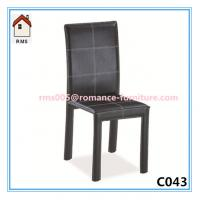 China comfortable all soft leather cover Dining chair living room chair C043 on sale