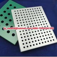 China Hot Sale perforated metal ceiling panels on sale