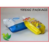 China Beverage Packaging Spouted Pouches With Side Gusset For Juice Energy Drink on sale