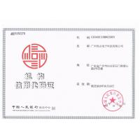 Guangzhou One Top Electronic Technology Co., Ltd. Certifications
