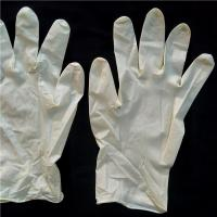 China Waterproof Disposable Medical Gloves Thickness 3-9 Mil Length 240mm on sale