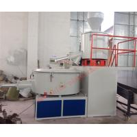 Quality plastic color high speed mixer coumounding mixer mast batch mixer wholesale