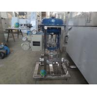 China Auto Carbonated Soft Drink Filling Machine Aseptic For Beverage Bottle on sale