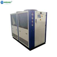 Quality Water Cooler Water Cooling Chiller Industrial Cooled Water Chiller For Hard Anodizing wholesale