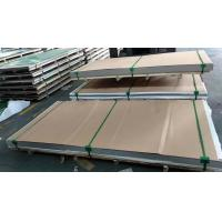 Buy cheap SUS430 Small Tolerance Stainless Sheet Metal Thickness 0.4 - 3.0mm 4 Feet Width from wholesalers