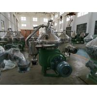Quality Powerful Mineral Oil Separator , Low Noise Industrial Continuous Centrifuge wholesale
