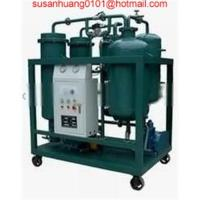 Quality Turbine oil treatment, Oil Purification, Oil Filtration plant wholesale