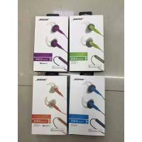 Buy cheap Hot Supply Bose SIE2i earphones product