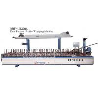 Quality MBF-LR300A cold & hot glue profile wrapping machine (PVC & wood veneer) wholesale