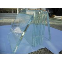 Quality Glittering and translucent Ultra clear glass for sunlight collecting roof wholesale
