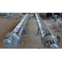 Quality Concrete Spiral Stainless Steel Screw Conveyor For Wasters Wet Material Viscidity wholesale