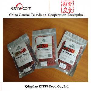 Chinese Goji Extract/Goji Powder/Organic Goji Berry Powder