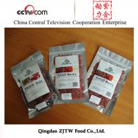 Top quality Chinese Organic Dried Goji berries,wolfberry,herb Extract,herbal tea