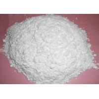 China Tech Grade Polymer Water Treatment Chemicals , 94 Sodium Tripolyphosphate STPP on sale