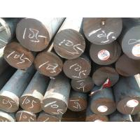 Quality 8mm 10mm 12mm 16mm Q235 Q345 Stainless Steel Round Rod / Round Bar Hot Rolled wholesale