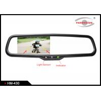 Quality RGB Car Rearview Mirror Monitor With Backup Camera , Car Mirror Camera System wholesale