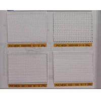 Quality Wind Resistant PVC Mesh Fencing Vinyl Coated Polyester Mesh For Commercial wholesale
