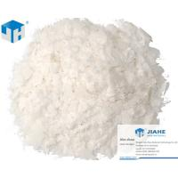 China Purity Natural Fatty Acid Salt Methyl Ester Sulfonate for Detergent on sale