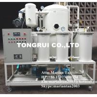 China Dielectric Insulation Oil Purification and Filtration Equipment on sale