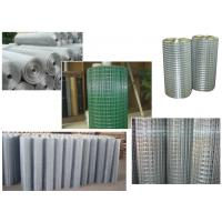 Quality Rigid Pvc Coated Wire Mesh Rolls , Rectangle / Square Wire Mesh Fencing wholesale