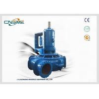 Quality Hard Rock Big Dredging Sand Suction Pump With 5 Vanes CE Apporved wholesale
