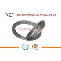 Quality Round Wire Fecral Alloy Resistance Heating Flat Wire With ISO9001 Certificate wholesale