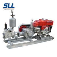 China Electric Cement Grouting Pump Injection Pump 0-10Mpa Press Simple And Robust on sale