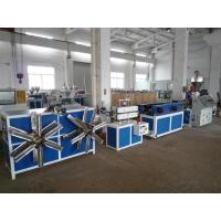 Quality Single Wall Corrugated PVC Pipe Production Line 5mm to 15mm Diameter wholesale
