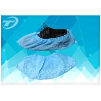 Quality Non Allergic Disposable Shoe Covers With Multi Layered Nonpoisonous wholesale
