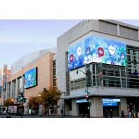 Quality IP65 Outdoor Billboard LED Display for Video Advertising 6500 Nits Brightness wholesale