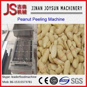 Quality 92 - 95 % Wet Type Red Coated Plant Peanut Peeling Machine 220v / 380v wholesale