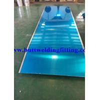 China 0.3 - 350 MM Thick 5005 Aluminium Alloy Plate For Marine Aluminum Plate / Coil on sale