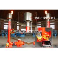 Quality Flare Ignition Device,waste gas flare ignitor,Flare Ignition Device wholesale