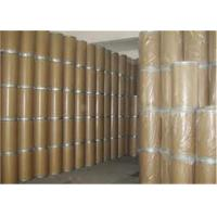 Quality Lincomycin Hydrochloride 859-18-7 Animals Anti Infective Drugs Raw Material wholesale