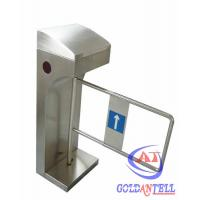 Quality Arm Length 60 - 90 mm Automatic Supermarket Swing Gate / Bidirectional Passage Barrier Door wholesale