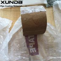 China Flexible fiber woven grease Waterproof Marine Tape , corrosion protection tape for pipes on sale