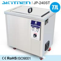 Quality 77 Liter Industrial Air Filter Cleaning Machine 1200W Ultrasonic Power For Polishing Paste wholesale