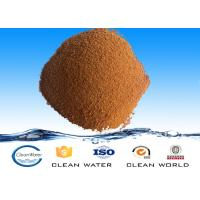 Quality Chemicals Poly Ferric Sulfate Cas 10028-22-5 for petrochemical wastewater treatment wholesale