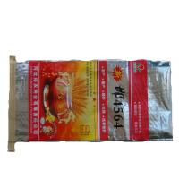 Quality High Strength BOPP Laminated PP Woven Bags For Rice Packing with Double Stitches wholesale