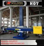 High Precision Column & Boom Welding Manipulators With Submerged Arc Welding Power