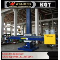 Cheap High Precision Column & Boom Welding Manipulators With Submerged Arc Welding Power for sale