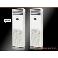 China Standing Air Conditioning Air Conditioner+ Air Cooler+solar Air Condit on sale