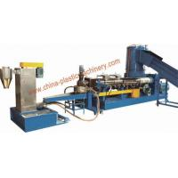 Quality film recycling granulation machine wholesale