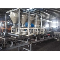 Quality Packaging Film 100kg Batch Weighing Machine Chemical RS485 wholesale