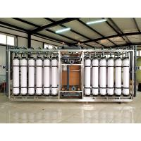 China Butterfly Valve / Ball Valve Ultrafiltration Membrane System , 100 T/H RO Ultrafiltration Machine on sale