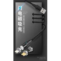 Quality Super Fast Charging Braided USB Data Cable For IPhone / Samsung / Huawei wholesale