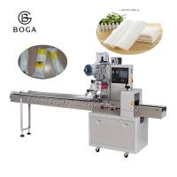Quality Automatic Small Flow Wrapping Machine / Towel Packing Machine Multi Function wholesale