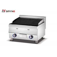 China 16kw Commercial Kitchen Cooking Equipment Gas Lava Stone Grill Barbecue Table Top on sale